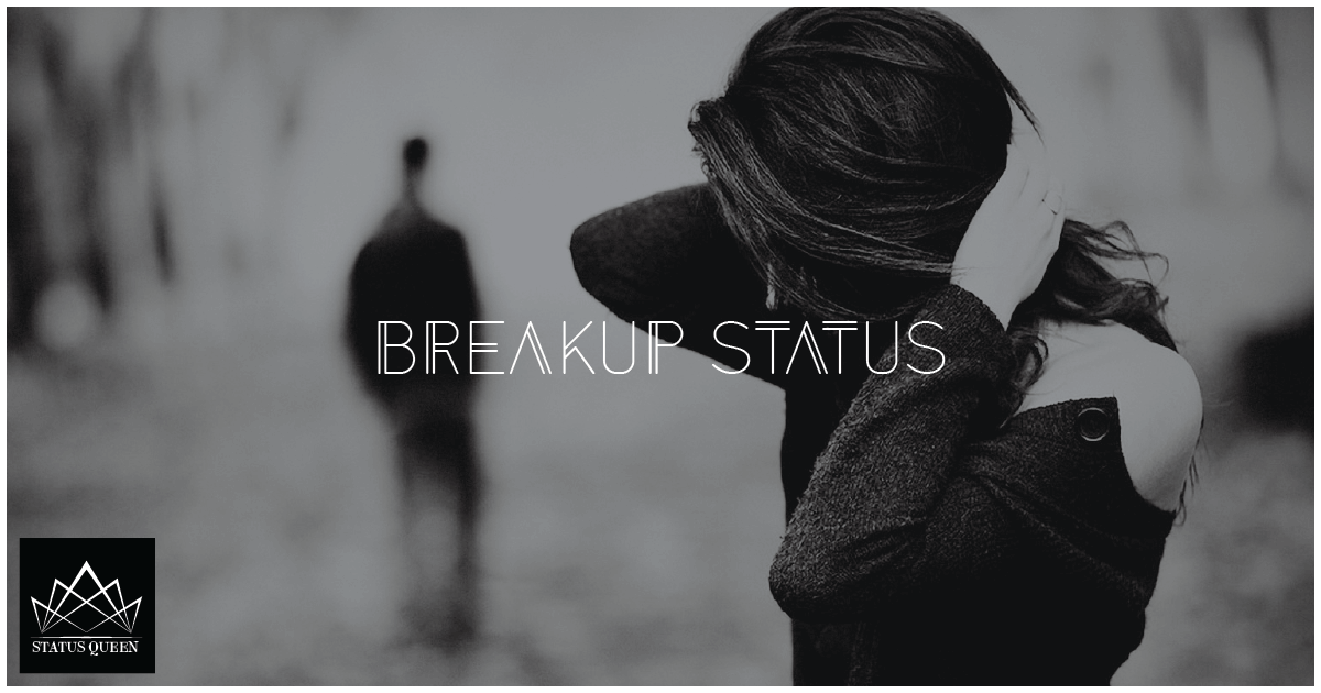 Breakup status thecheapjerseys Image collections